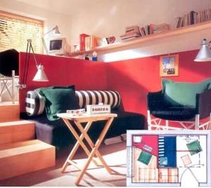 В небольших детских комнатах подиум удачно сочетает в себе место для...