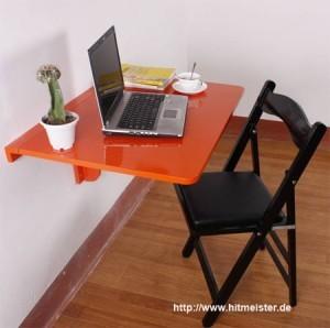 Компактный складной стол