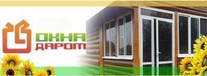 недорогие окна для дачи