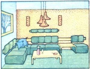 жилой подвал