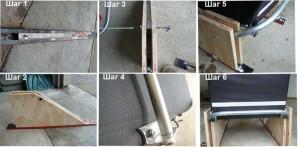модернизация коляски
