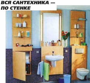 в старой ванной комнате