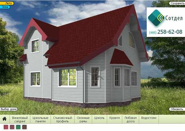 Подбор цвета фасада дома и крыши онлайн