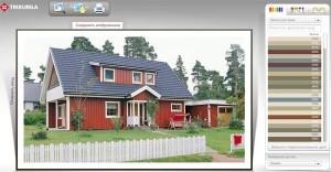 перекрасить дом