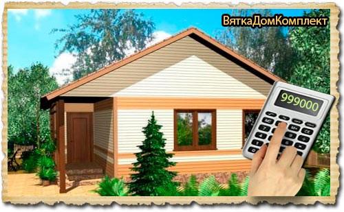 дом с деревянным каркасом