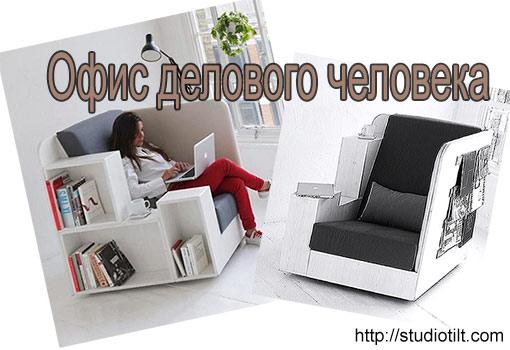 комбинированное офисное кресло