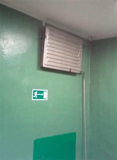 расстояние между стеной и радиатором