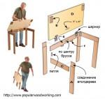 переносной стол
