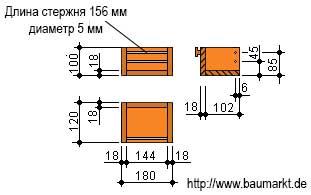 Контейнер размером 200х100х60 мм
