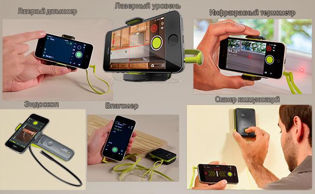 мобильное приложение RYOBI Phone Works