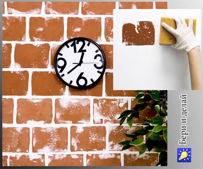декорирование стен поролоновой губкой