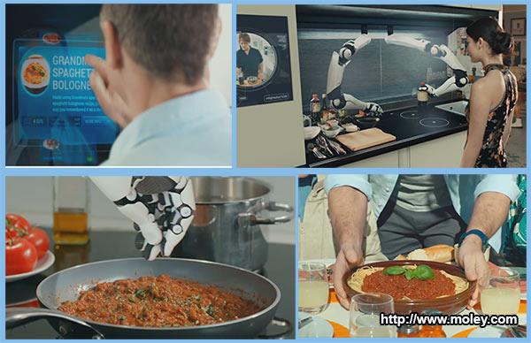 роботизированная кухня