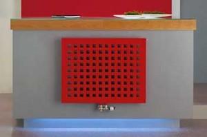 Радиаторы системы отопления