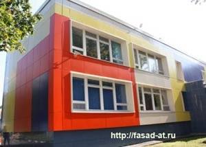 Отделка фасадов