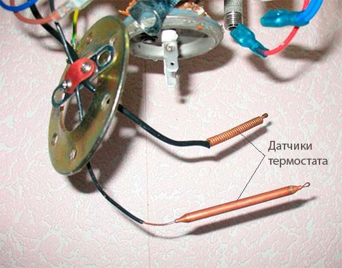 датчики термостата