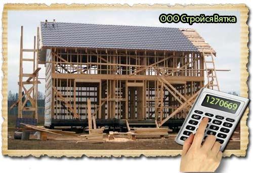 дом с использованием канадской технологии