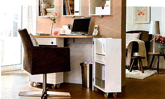 офисный компьютерный стол
