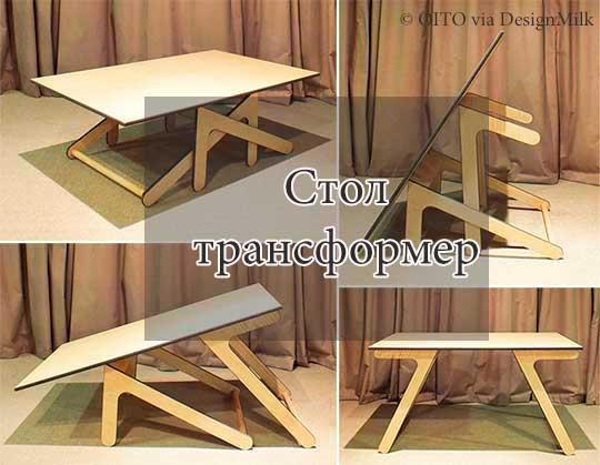 стол журнальный и стол обеденный