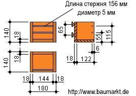Контейнер размером 180х140х140 мм