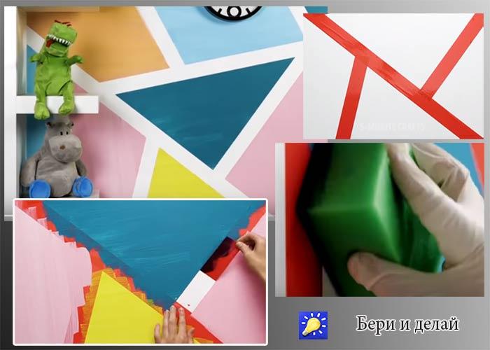 геометрическая композиция на стене