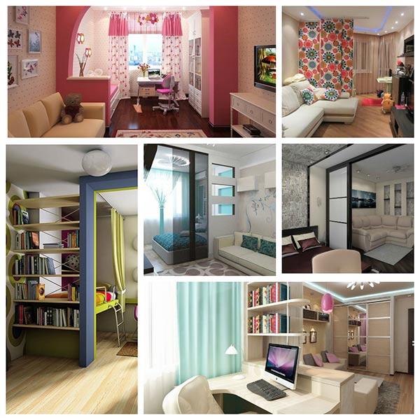 зонирование маленьких комнат