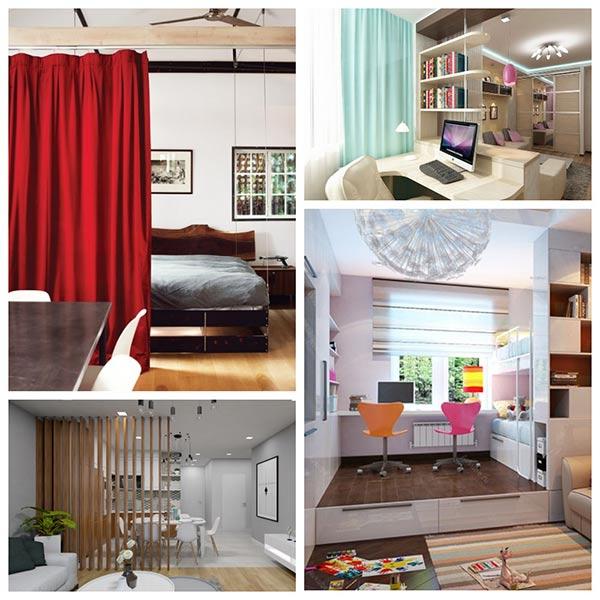 зонирование пространства в доме