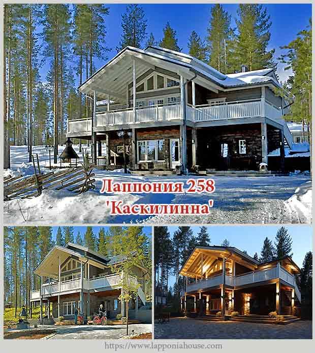финское домостроение