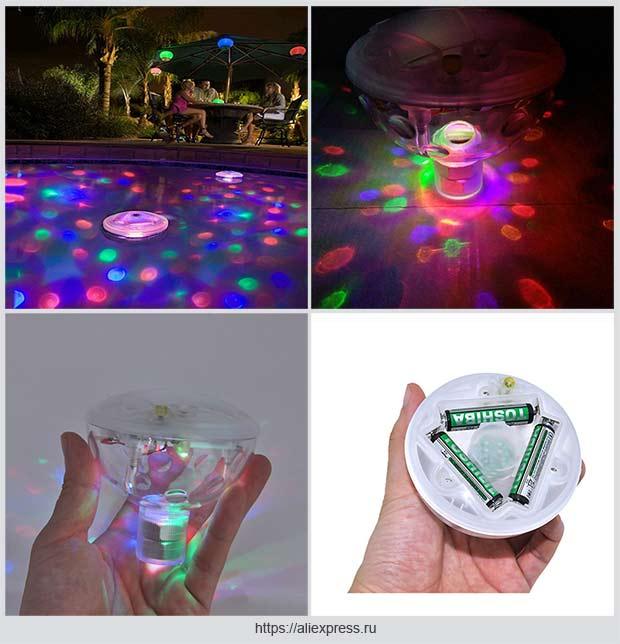 водный проектор