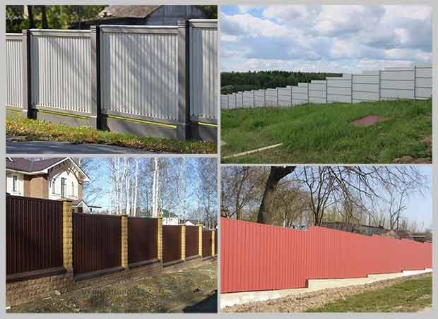 забор на склоне из профнастила
