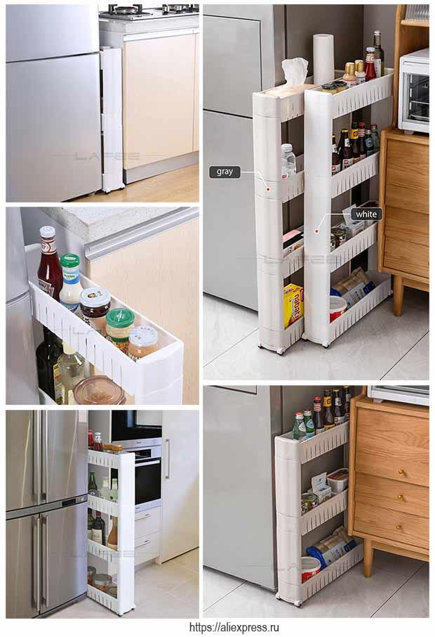 мобильный кухонный контейнер