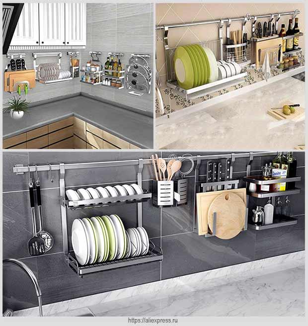 подвесные сушилки для посуды