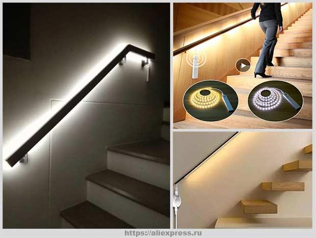 подсветка лестницы на перилах