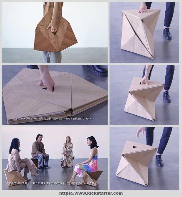 складной табурет-оригами