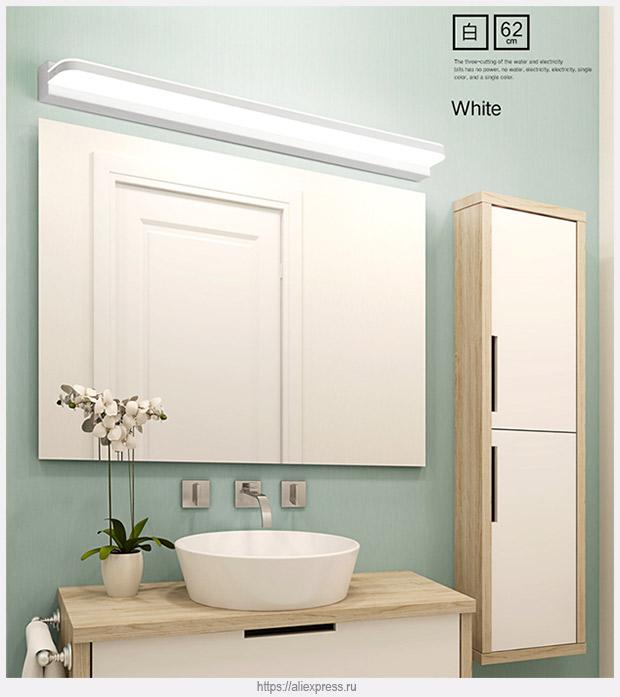 освещение ванных комнат