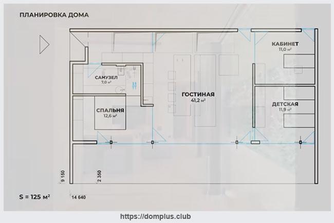 план сборного дома
