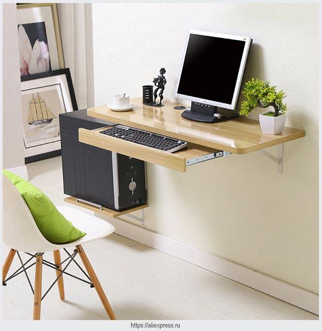 компьютерный стол с выдвижной столешницей